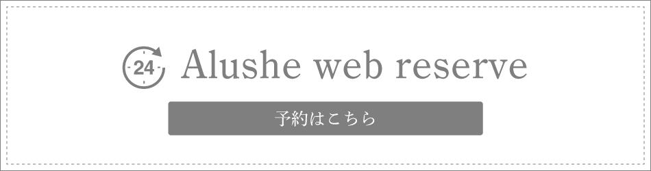 Alushe web reserve