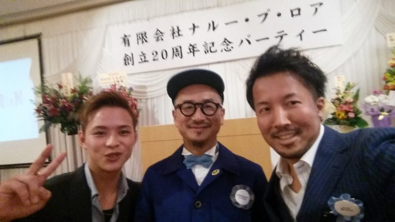 20161010_142059